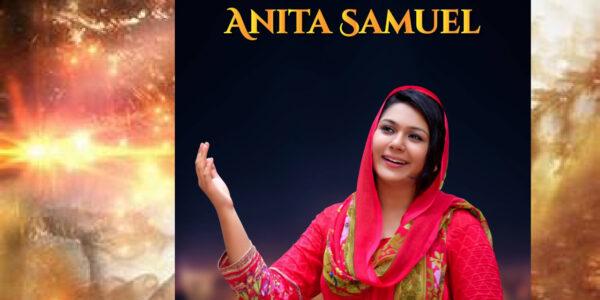 Ya Rub Tu Meri by Anita Samuel