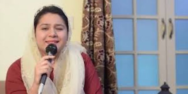 Rab Sada Zor Hai by Anita Samuel