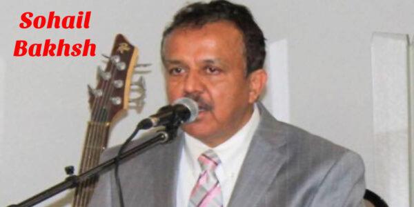 Sohail Bakhsh