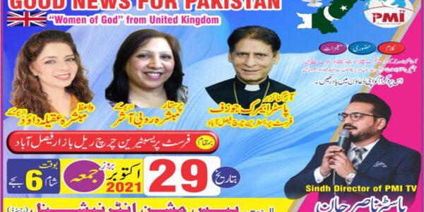 Good News Women of God from UK to Pakistan